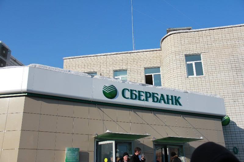 Монтаж систем кондиционирования и вентиляции в помещениях Сбербанка.
